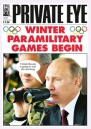 PE Front Page